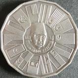 マレーシア記念貨