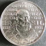 ブラジル記念銀貨