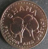 ガーナ 西暦1967年