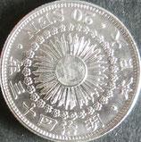 旭日20銭銀貨(明治43年)