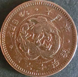 半銭銅貨 明治16年