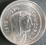 ローマ銀貨  西暦1970年