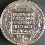 カール16世グスタフ(スウェーデン銀貨)西暦1966年
