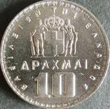 ギリシャ 西暦1959年