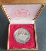 シンガポール記念銀貨