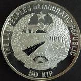 ラオスプルーフ銀貨