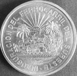 メキシコ記念銀貨 西暦1950年
