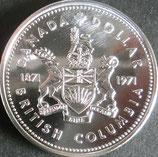 カナダ記念銀貨 西暦1971年