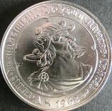 ポルトガル記念銀貨 西暦1968年