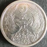 小型50銭銀貨 昭和3年