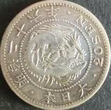 竜20銭銀貨 明治26年