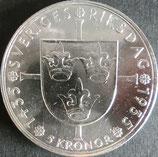 スウェーデン記念銀貨 西暦1935年Φ37