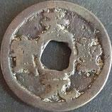 天聖元宝(真) 西暦1023年