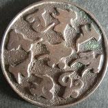 大型念仏銭