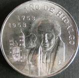 メキシコ記念銀貨 西暦1953年