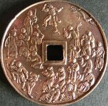 インド貿易銅