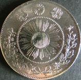 旭日竜大型50銭銀貨 明治4年後期