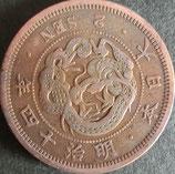 2銭銅貨 明治14年