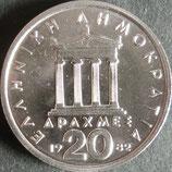 ギリシャ記念貨 西暦1982年