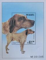 ニカラグア記念切手