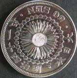 旭日50銭銀貨 明治41年