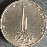 ロシア記念貨 西暦1980年