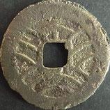 狹波背イ(鉄)  西暦1866年