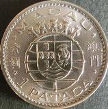 マカオ記念貨 西暦1975年