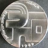 イスラエル記念銀貨 西暦1969年