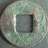 後漢五銖 西暦40年