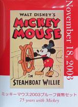 ミッキーマウス2003