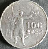 韓国記念貨  西暦1975年
