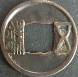 内郭五銖 西暦502年