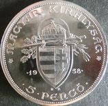 ハンガリー王国プルーフ銀貨 西暦1938年Φ37