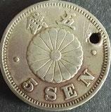 菊5銭白銅貨  明治22年