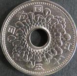 昭和35年菊50円ニッケル貨