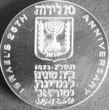 イスラエル銀貨 西暦1973年Φ38
