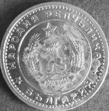 ブルガリア西暦1960年