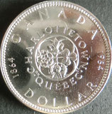 カナダ記念銀貨 西暦1964年