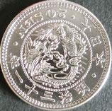 竜20銭銀貨(明治31年)