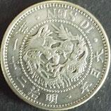 竜10銭銀貨 明治21年