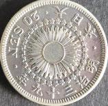 旭日20銭銀貨 明治39年
