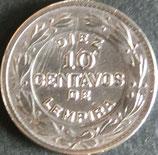 ホンジュラス西暦1956年