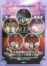 宝塚歌劇100周年