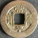 常平通宝(捻四) 西暦1867年