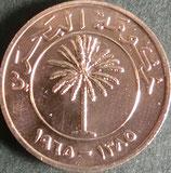 バーレーン共和国 西暦1971年
