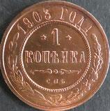 オーストラリア 西暦1903年