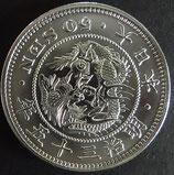 竜50銭銀貨 明治35年