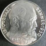 オーストラリア銀貨 西暦1970年