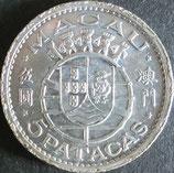 マカオ五圓銀幣